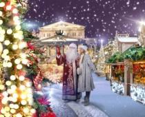 Фестиваль «Путешествие в Рождество» в Москве стал крупнейшим в Европе