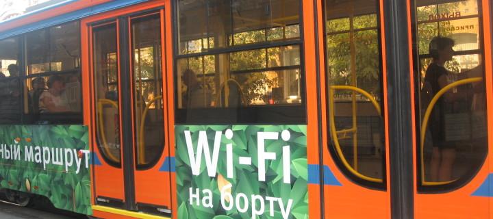 Все автобусы и троллейбусы Москвы до конца года оборудуют Wi-Fi