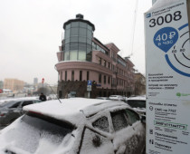 Платные парковки Москвы оказались убыточными