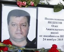 Депутаты добьются появления в Москве «Переулка летчика Пешкова»