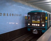 Что стоит за попытками переименовать станцию метро «Войковская»?