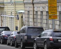 Для жителей центра Москвы откроют специальные парковки