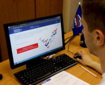 Эксперимент по дистанционному голосованию на выборах проведут в Москве