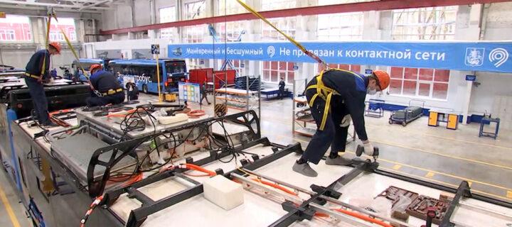 Центр по производству электробусов открыл КАМАЗ в Москве