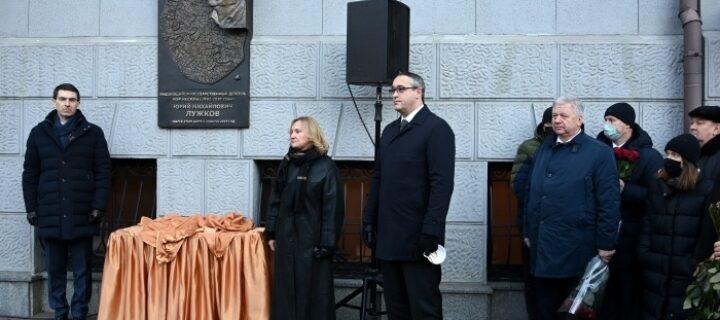 Депутаты Госдумы предложили назвать улицу в Москве в честь Лужкова