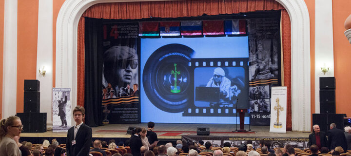 Фестиваль военного кино пройдет в Туле в мае