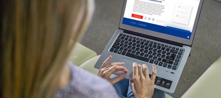 ЦИК РФ начинает трехдневное тестирование системы онлайн-голосования