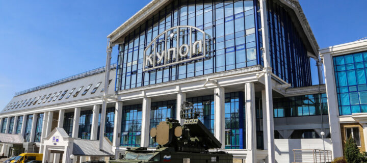 Ижевский «Купол» собрал молодёжный актив оборонно-промышленного комплекса России