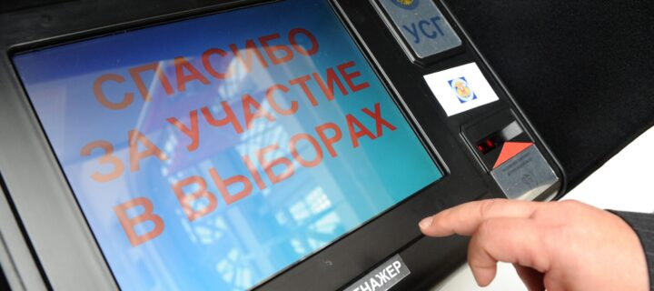 Москва готова к проведению онлайн-голосования на выборах в сентябре