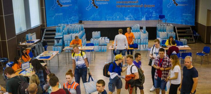 Международный форум «Инженеры будущего» в Тульской области перенесен из-за COVID-19