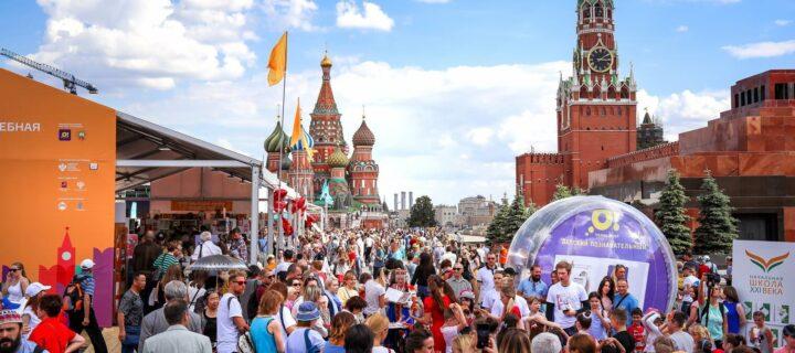 В рамках фестиваля «Красная площадь» пройдет более 500 мероприятий