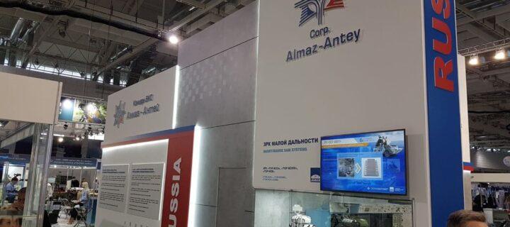 Концерн ВКО «Алмаз – Антей» представит свою продукцию на выставке «МИЛЕКС-2021»