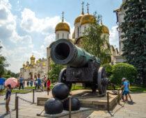 Новый туристический интернет-портал запустили в Москве