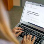 В Москве начинается тестирование системы онлайн-голосования