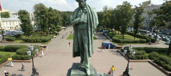 В России пройдет реставрация мемориальных пушкинских мест