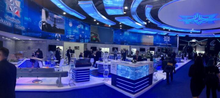 «Алмаз-Антей» представит на МАКСе  продукцию гражданского и военного назначения