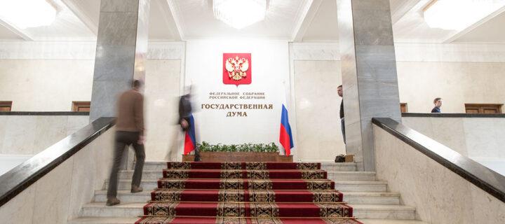 Более 2 тысяч кандидатов от партий заявились на выборы в Госдуму