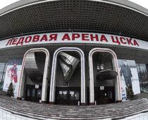 В Москве построят новый ледовый дворец ЦСКА