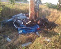 Три человека погибли при ДТП в Белгородской области