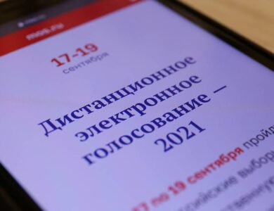 На электронное голосование зарегистрировались более 2 млн москвичей