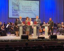 В Рязани стартовал фестиваль научно-популярного кино, посвященный Русской Америке