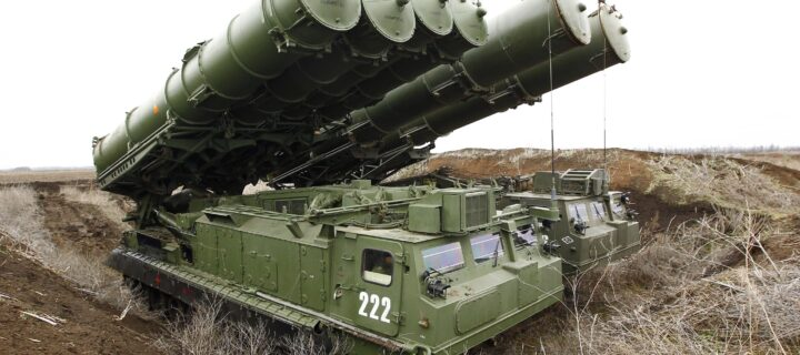 Системы ПВО С-300В4 уничтожат высокоскоростные воздушные цели на учениях под Астраханью