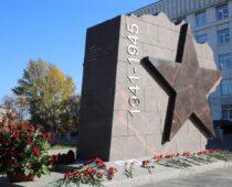 В Москве открыли памятный знак 21-й дивизии народного ополчения