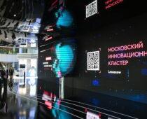 Москва стала участником глобальной сети по развитию инноваций