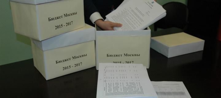 Бюджет Москвы сокращать не будут