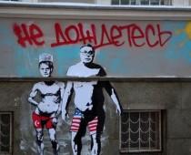 В центре Москвы появился Михаил Касьянов в трусах