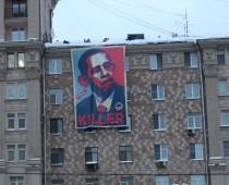 «Главплакат» повесил портрет Обамы напротив посольства США