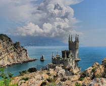 Австралийская турфирма предложила поездки в русский Крым