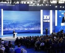 В высшем совете «Единой России» заменили 27 человек