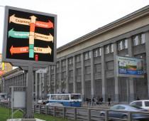 Информационные табло на дорогах Москвы предупредят о пробках в области
