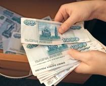 Доходы москвичей упали в 2015 году на 3%
