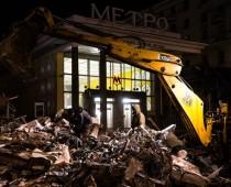 Мэр Москвы Собянин объяснил причины сноса павильонов