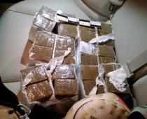 Московских рэперов поймали с 18 кг. марокканского гашиша