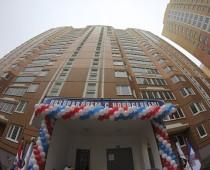 Более 600 военных получат ключи от новых квартир в Москве