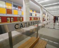 «Саларьево» стала 200-й станцией Московского метрополитена