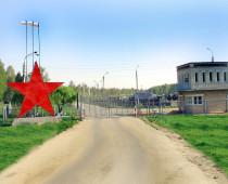 Минобороны РФ передало Подмосковью 187 военных городков