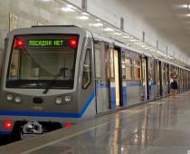 Светофоры для пассажиров появятся в московском метро
