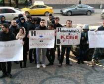 В Москве проходит пикетирование ФБК Алексея Навального