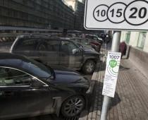 С 6 по 8 марта московские парковки станут бесплатными