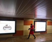 Новые интерактивные панели появятся в подземных переходах Москвы