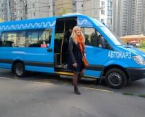 В московских маршрутках будут действовать «Тройка» и «Единый»