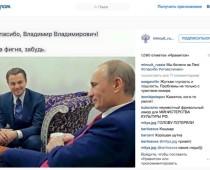Партия «Города России» прочит Ди Каприо в министры культуры РФ