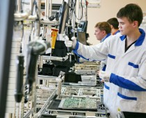 В Подмосковье создадут реестр инновационной продукции