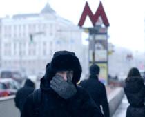 Арктический циклон принесет в Москву снег и заморозки