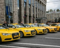 Два сервиса такси подпишут соглашение с департаментом транспорта Москвы