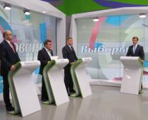 В Подмосковье определили 30 площадок для дебатов участников праймериз «Единой России»